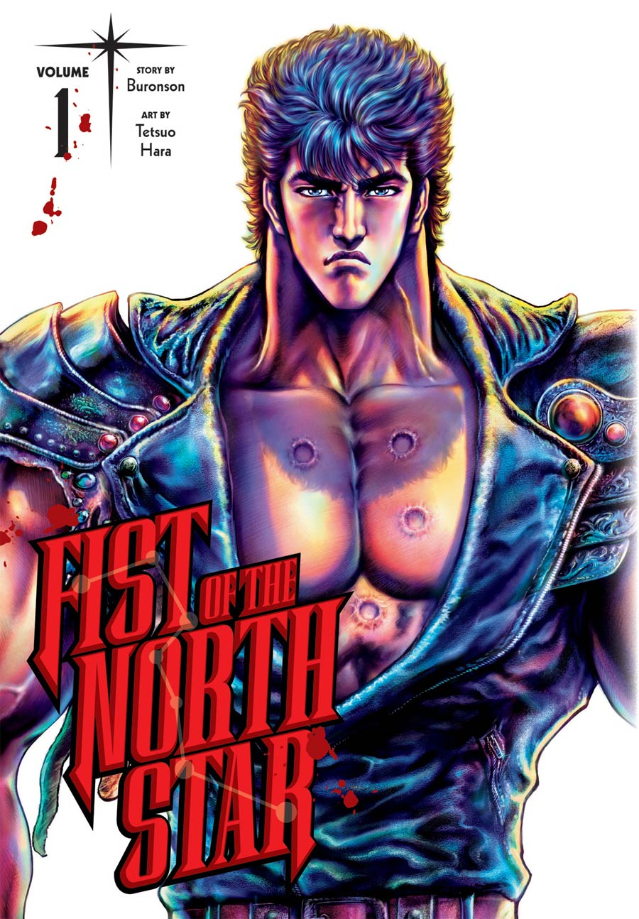 Fist Of The North Star Vol 1 HC