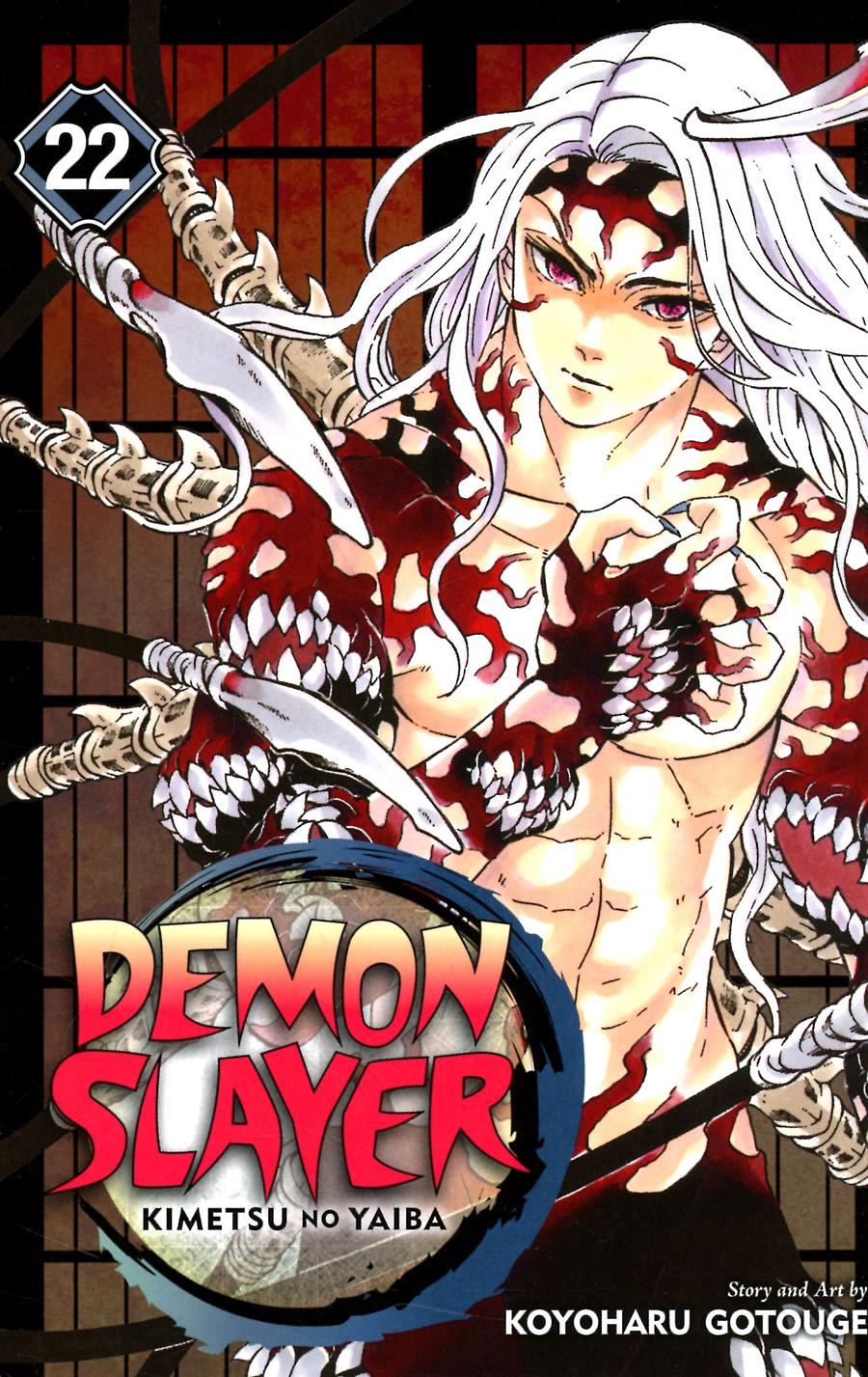 Demon Slayer Kimetsu No Yaiba Vol 22 GN