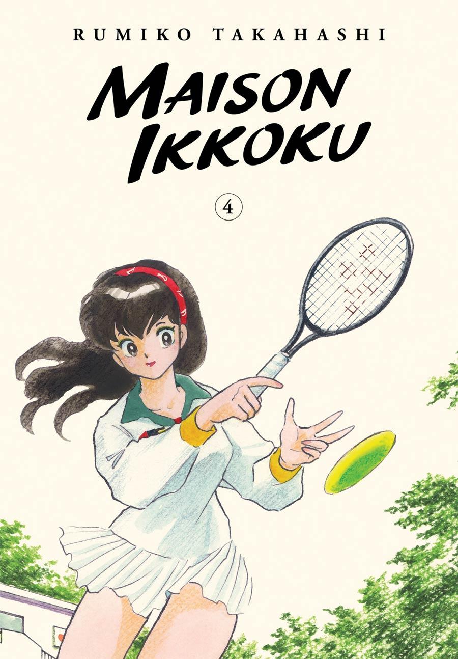 Maison Ikkoku Collectors Edition Vol 4 GN