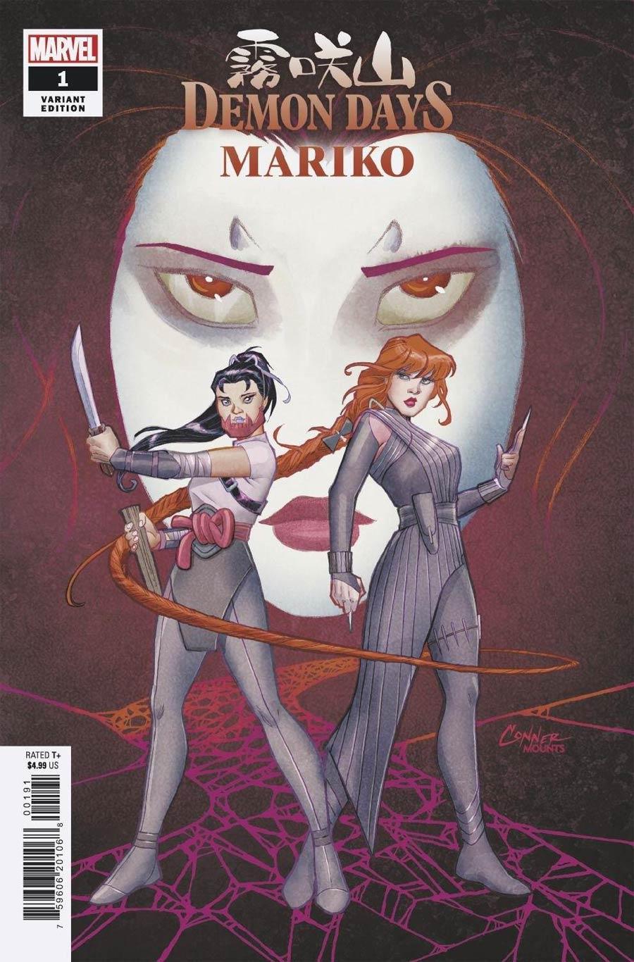 Demon Days Mariko #1 (One Shot) Cover H Incentive Amanda Conner Variant Cover