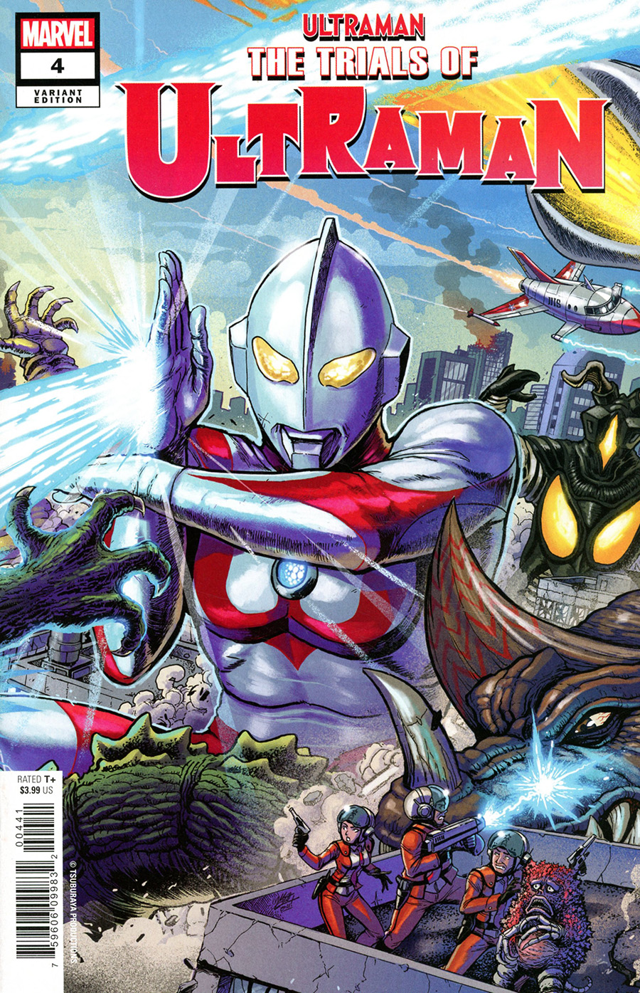 Ultraman Trials Of Ultraman #4 Cover B Variant Surprise Cover