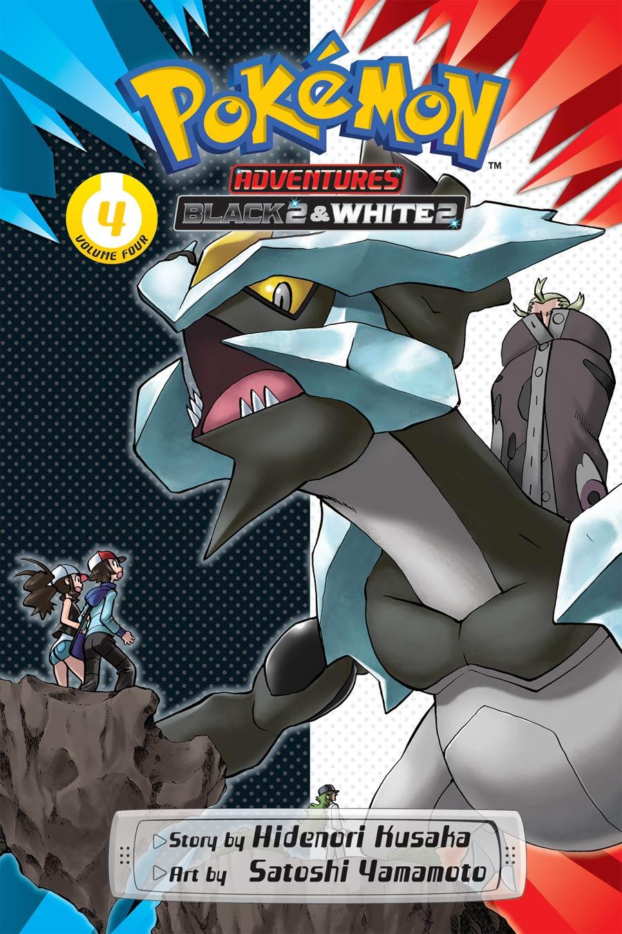 Pokemon Adventures Black 2 & White 2 Vol 4 GN