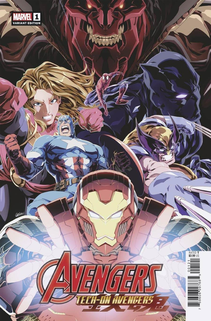 Avengers Tech-On Avengers #1 Cover B Variant Jeff Chamba Cruz Cover