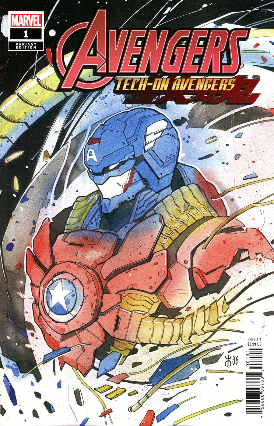 Avengers Tech-On Avengers #1 Cover C Variant Peach Momoko Cover