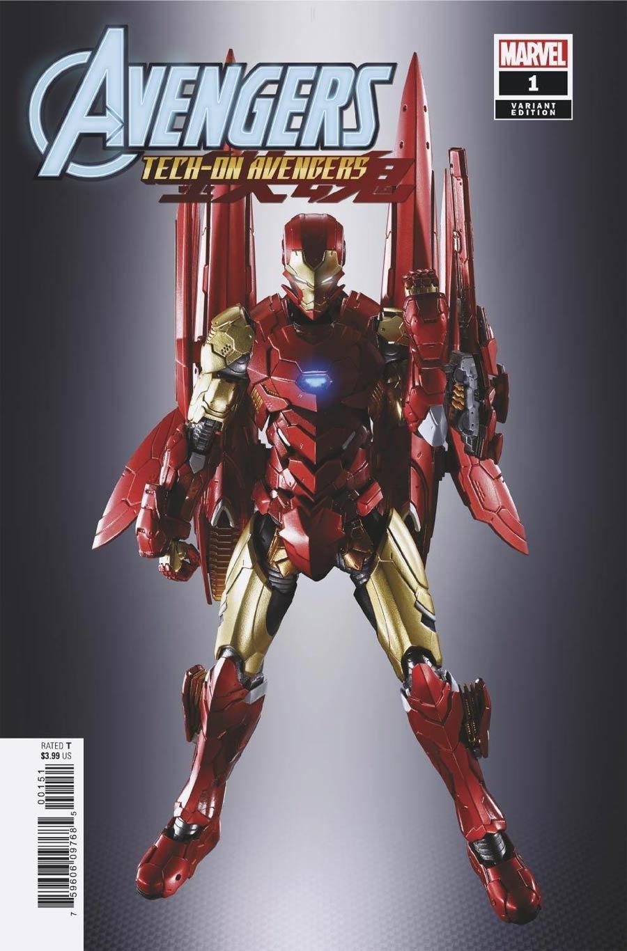 Avengers Tech-On Avengers #1 Cover D Variant Toy Cover