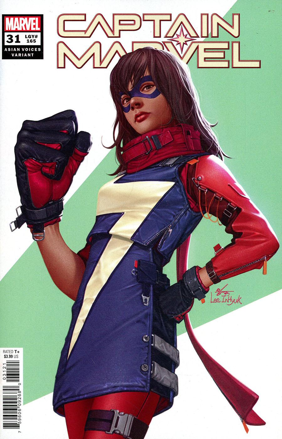 Captain Marvel Vol 9 #31 Cover B Variant Inhyuk Lee AAPI Heritage Cover