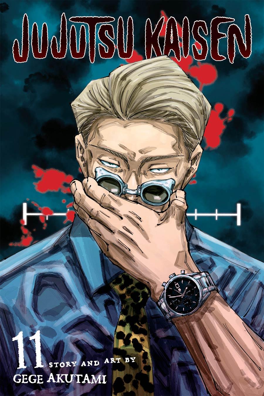 Jujutsu Kaisen Vol 11 GN