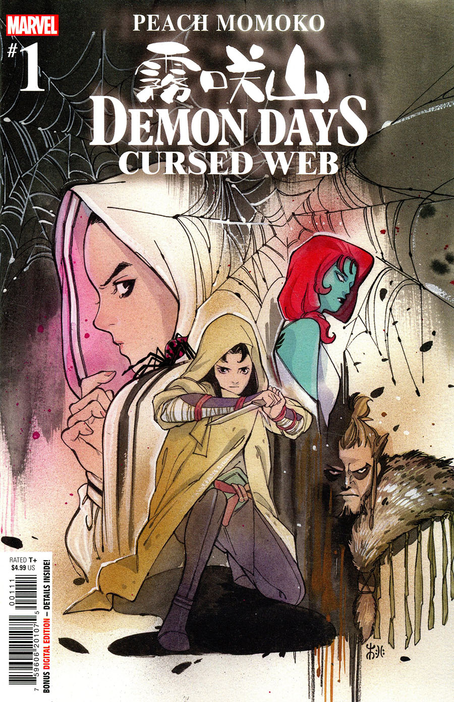 Demon Days Cursed Web #1 (One Shot) Cover A Regular Peach Momoko Cover