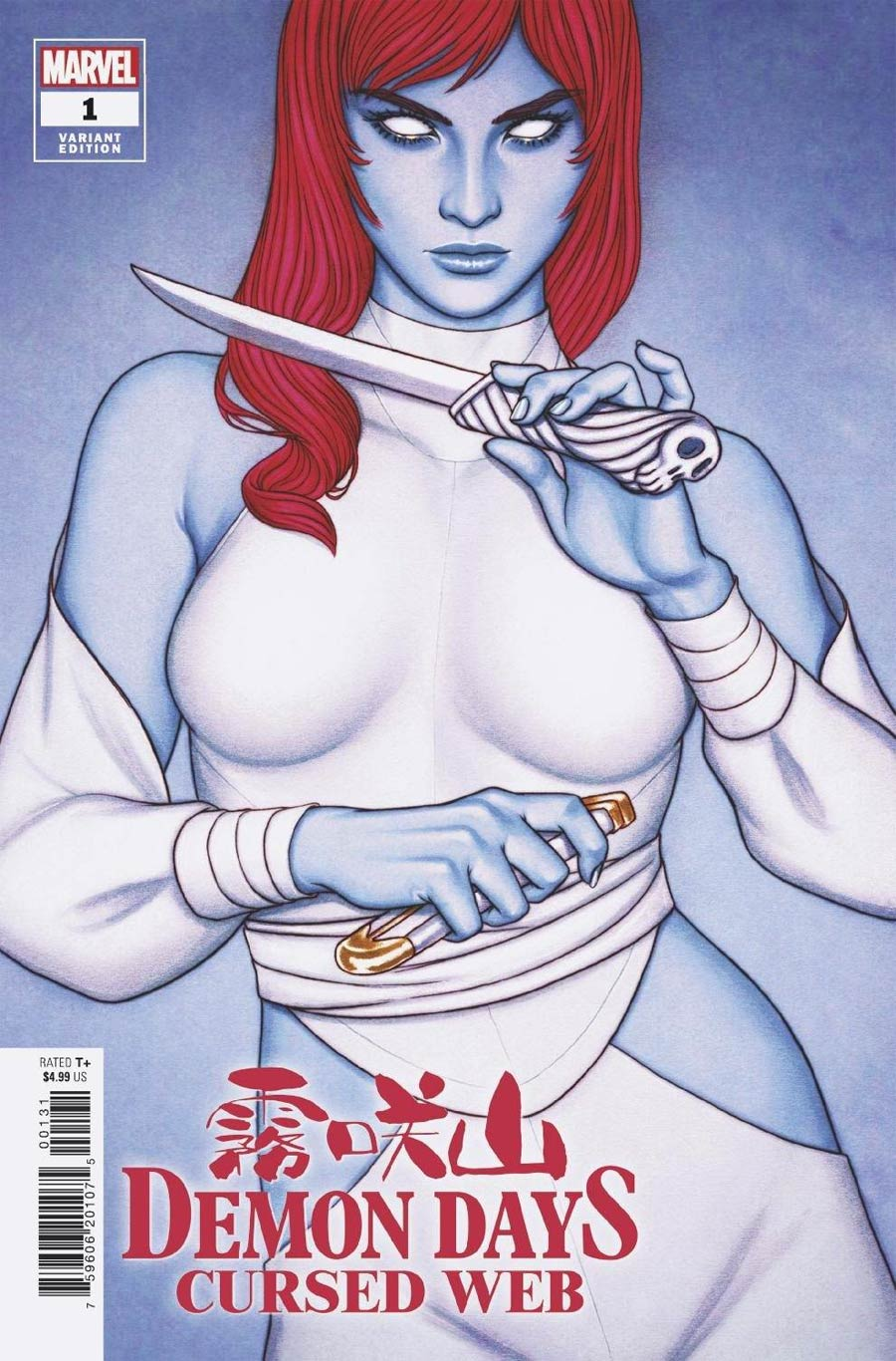 Demon Days Cursed Web #1 (One Shot) Cover C Variant Jenny Frison Cover