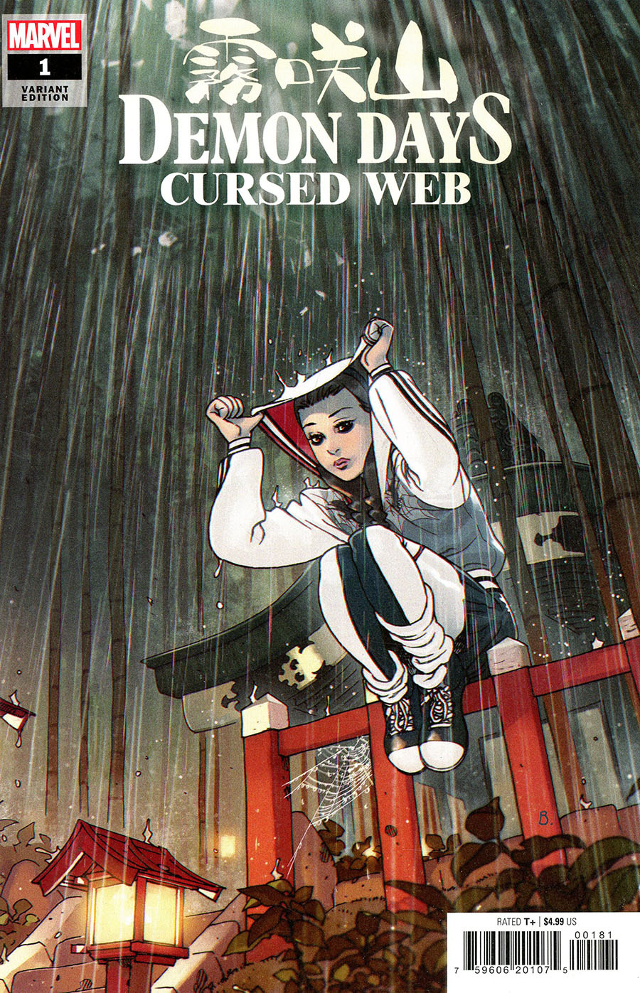 Demon Days Cursed Web #1 (One Shot) Cover G Incentive Bengal Variant Cover