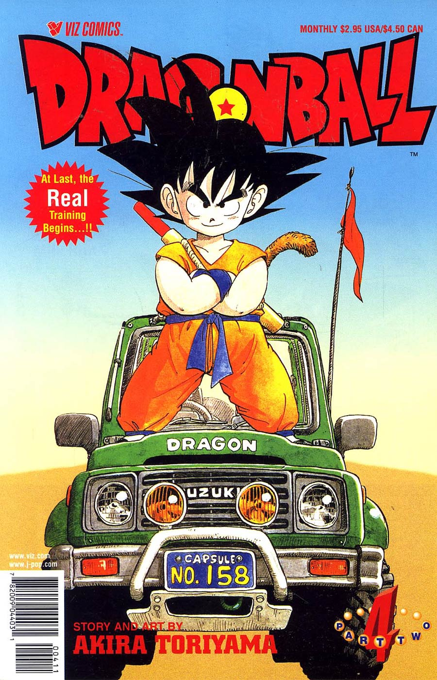 Dragon Ball Part 2 #4