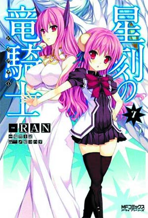 Dragonar Academy Vol 7 GN