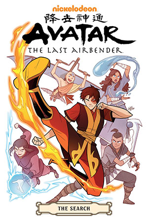 Avatar The Last Airbender The Search Omnibus TP