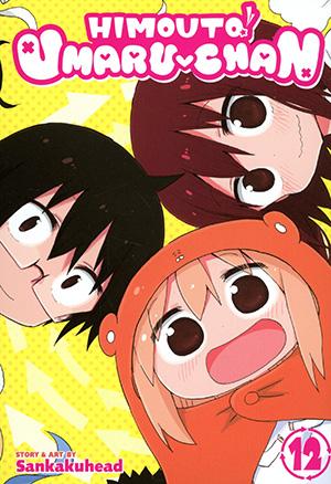 Himouto Umari-Chan Vol 12 GN